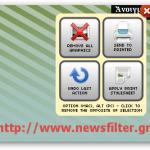 The Printliminator. Εκτυπώστε ιστοσελίδες με την μορφή που θέλετε.