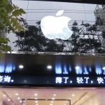 Ψεύτικο Apple Store στο Kunming της Κίνας