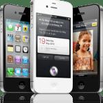Έφτασε το νέο iPhone!