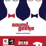 Οι SoundGeeks στο Art house