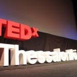 TEDx Thessaloniki – Οι ομιλητές (μέρος Β')
