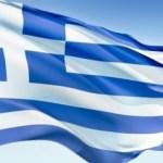 Αχ Ελλάδα… -παρ' όλ' αυτά- Σ' αγαπώ!