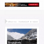 Newsfilter.gr mobile edition