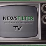 Newsfilter TV
