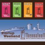 Το newsfilter.gr χορηγός επικοινωνίας του StartUp Weekend Thessaloniki