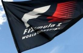 formula1 ερτ