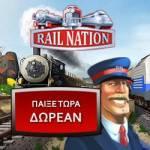 Rail Nation – Το επόμενο browser game που πρέπει να παίξεις!