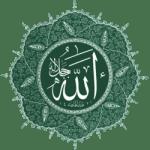 Χάνος Ρέγγας – Συνεντευξη με Αλλάχ
