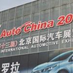 Διεθνής Έκθεση Αυτοκινήτου: Πεκίνο 2014