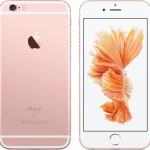 iPhone 6S, iPad Pro, Apple Watch και Apple TV… Αλλαγές παντού από το Cupertino