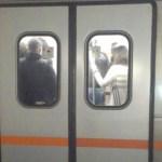 …στο τρένο