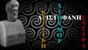 newscul_vima_20150620_{7a58b0e5-9aee-4e1b-b59a-6d7d07aa7b54}_58329986