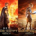 Παίζει τώρα: Οι θεοί της Αιγύπτου