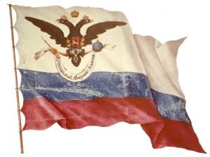 Η Ρωσο - Αμερικανική εταιρεία. Η σημαντικότερη κοινοπραξία της ρωσικής Αλάσκας µε πολυσχιδή ενδιαφέροντα. Επιφορτισμένη με την ευθύνη δημιουργίας νέων οικισμών στη Ρωσική Αμερική και τη διενέργεια διευρυμένων προγραμμάτων εποικισμού.