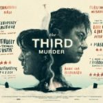 Ιαπωνικός κινηματογράφος: The Third Murder