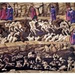 Η Θεία Κωμωδία του Dante Alighieri