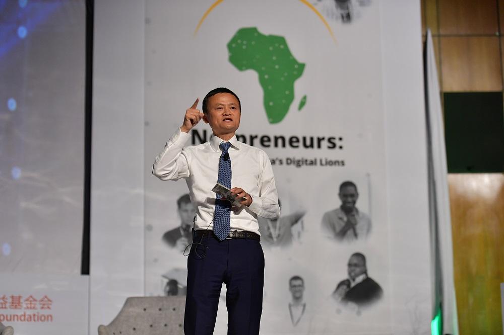 Les candidatures sont ouvertes pour l'Africa Netpreneur Prize de Jack Ma
