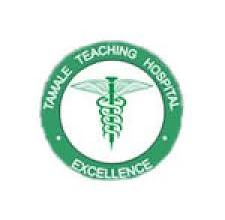 amale Teaching Hospital