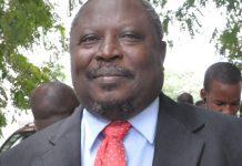 Martin Amidu