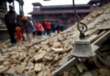 Photo taken on April 26, 2015 shows an ancient bell after an earthquake at the Durbar Square in Patan, Nepal. The death toll from a powerful earthquake which struck Nepal on Saturday has climbed to 1, 896 including 723 in the Nepal's capital Kathmandu, a senior government official told Xinhua on Sunday morning. (Xinhua/Pratap Thapa)