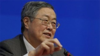 Central bank governor Zhou Xiaochuan said China's reform direction was clear