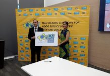 MTN Marries UNICEF