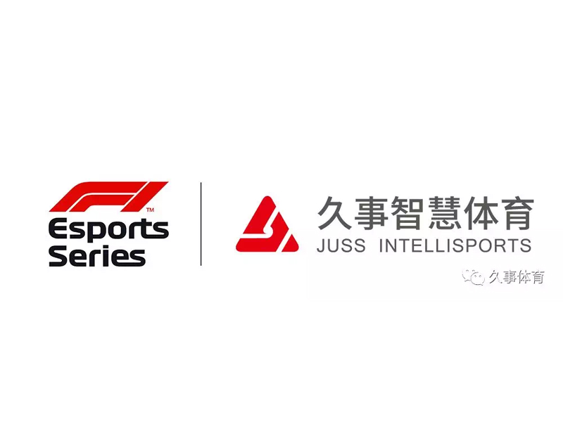 Chinese Government Confirms Two Esports Professions, Panda TV