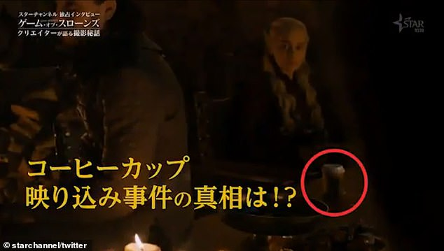 Statement:Shortly after fans noticed the coffee cup, HBO released a tongue-in-cheek statement about the coffee cup, stating that, 'The latte that appeared in the episode was a mistake. Daenerys had ordered an herbal tea'