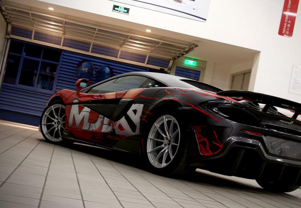 MDL Chengdu Major McLaren