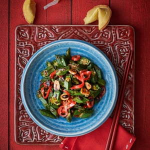 Stir fried okra with black bean and chilli.
