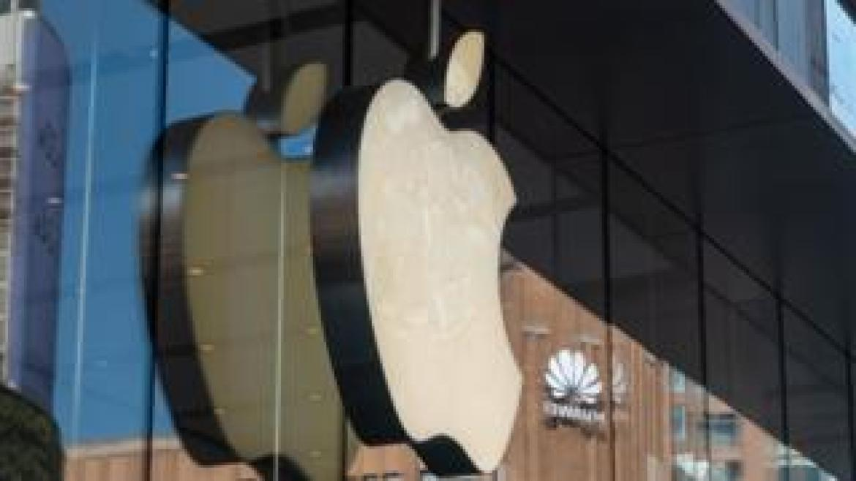 Apple store logo.
