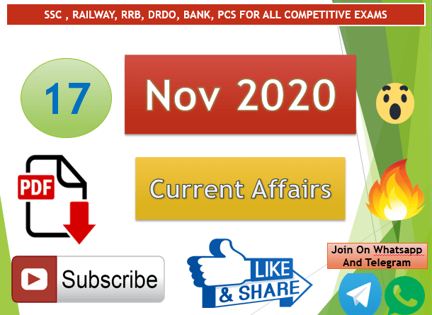 Current Affairs 17 Nov 2020 In Hindi+English Gk Question