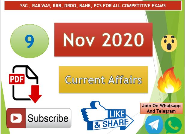 Current Affairs 9 Nov 2020 In Hindi+English Gk Question
