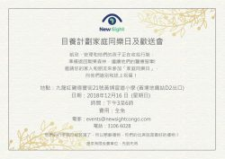 Family Fun Fair Invitation - Chinese updated