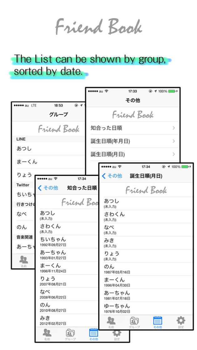 free apps FriendBook - take memo about your friends