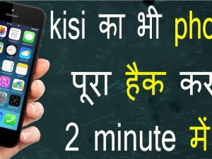 Get Girl Friend's Phone Data