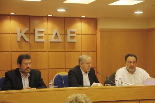 ΚΕΔΕ: Διάλογος κυβέρνησης - κομμάτων για να μην απειληθεί η νομιμότητα των Αυτοδιοικητικών εκλογών