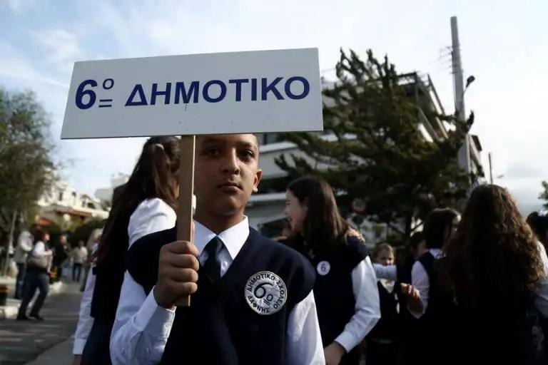 Καταγγελία για τον 11χρονο Αμίρ από το Αφγανιστάν: Δεν τον άφησαν να σηκώσει την ελληνική σημαία | Newsit.gr