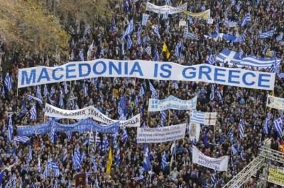 Νέο συλλαλητήριο για την Μακεδονία την ερχόμενη Κυριακή (18/03)   Newsit.gr