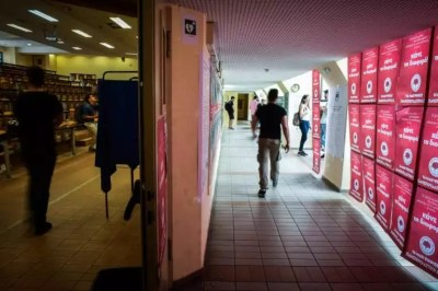 Φοιτητικές εκλογές 2018: Όλα τα αποτελέσματα | Newsit.gr