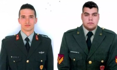 Έλληνες στρατιωτικοί: Μετατίθενται στην Άγκυρα – Τελειώνουν τα ψέματα για την τουρκική δικαιοσύνη | Newsit.gr
