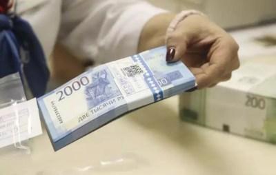 Ιστορικό ρεκόρ σημείωσαν οι οφειλές των Ρώσων σε τραπεζικά δάνεια | Newsit.gr