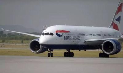 Η British Airways διακόπτει τις πτήσεις προς το Κάιρο για λόγους ασφαλείας