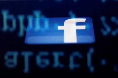 Μπαγκλαντές: Τέσσερις νεκροί και 50 τραυματίες για βλάσφημο σχόλιο στο Facebook