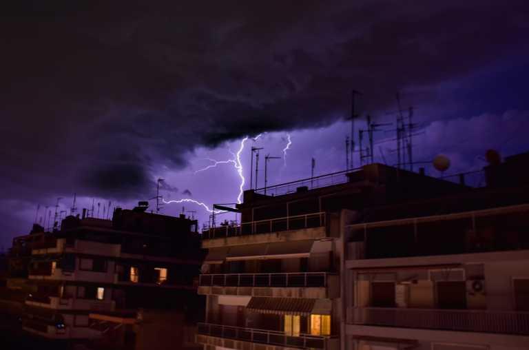 Ο καιρός στην Χαλκίδα αύριο (2021-01-15)