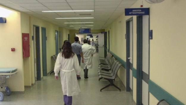 Αδειάζουν οκτώ νοσοκομεία σε όλη τη χώρα