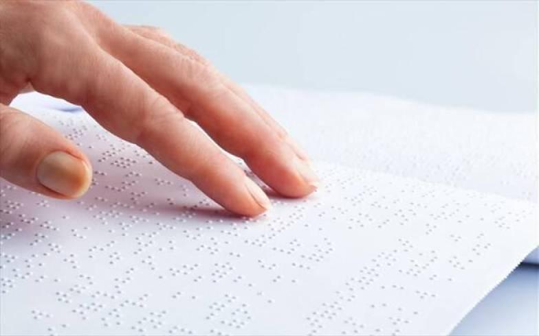 kodikas-grafi-braille