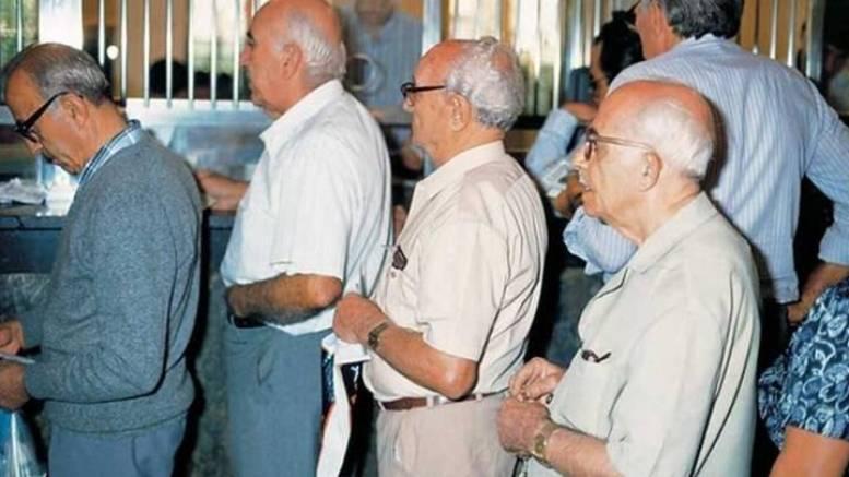 Ποιοι συνταξιούχοι και πόσα θα πάρουν στις 22 Δεκεμβρίου