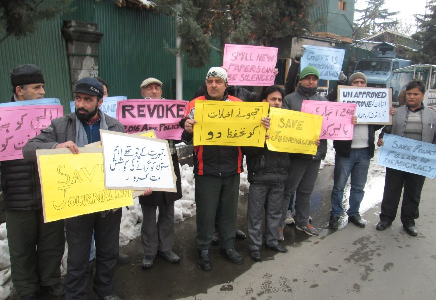 J&K Media Association Protests Government Advertisement Policy