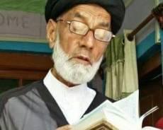 Islamic cleric and writer Aga Syed Hussain Madni of Sonawari Passed away